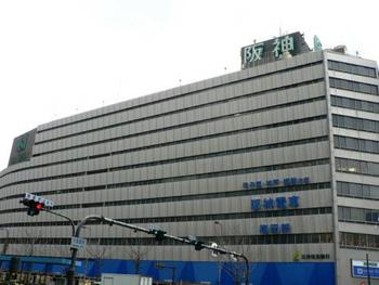 JR大阪駅の南側にどんと構える阪神梅田本店。甲子園球場へと向かう阪神電鉄の梅田駅に繋がっています。