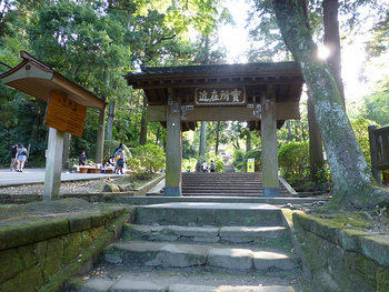 ラストの浄智寺を経て、北鎌倉の駅に到着です!お疲れ様でした!