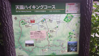 天園ハイキングコースは、北鎌倉から鎌倉駅までぐるーっと大きく周るコースです。