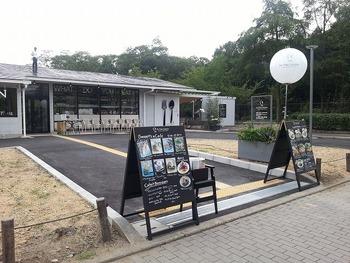 京都府立植物園の隣にあるインザグリーンは、本格的なパスタやピッツァがいただけるカフェです。植物園のある京都・北山エリアは、京都市内でも屈指のおしゃれスポットとして有名なんですよ。