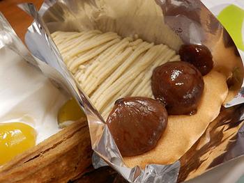 国産大納言小豆の味がふんだんに楽しめるのが、この「和栗のタルト」