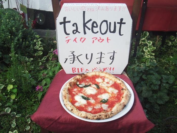 そんなGGは、テイクアウトも大歓迎!ピッツァの他、ナポリ名物の惣菜揚げ物も人気商品です。