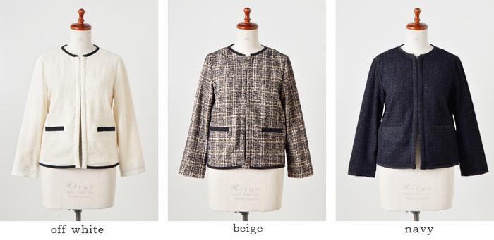 同じ形でも、色やデザインでこれだけ雰囲気の変わるツイードジャケット。 お好みのデザインやカラーでひとつあれば、下にスカートやパンツをコーデしてさまざまなシーンで着回せます。