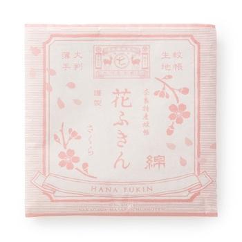 創業300年を越える「中川政七商店」。創業以来、手績み手織りの麻織物を扱い続けて伝統を守ってきましたお店のふきんは、2008年にグッドデザイン賞も受賞しました。