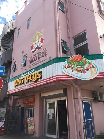 沖縄県金武町キャンプハンセンのゲート前に広がる飲食店「キングタコス」の主人がタコライスを考えました。