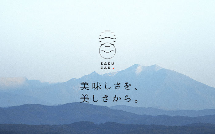 「SAKUZAN」は美濃焼の本場、岐阜県土岐市に窯を構えるブランドです。伝統的な美濃焼のエッセンスを踏襲しつつ、現代的なスタイルを提案しています。