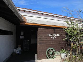 山手に見える白い平屋の「レッドハウスカフェ」さんは、海と田園を臨む、癒し度満点のカフェです。広い店内はシックな部屋、白いカジュアルな部屋、カフェコーナーなどに分かれていて、糸島食材を使ったランチとスイーツメニューも充実しています。