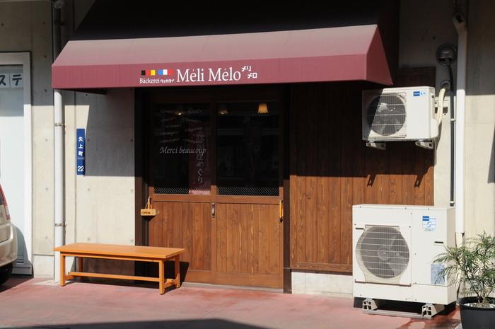 今時珍しい対面販売で、11時ごろオープンし、売り切れる14時ごろクローズという「メリメロ」 テナントビル1Fの小さな店で、赤いテントが目印。 リピーターが多い人気店なので、午後遅いとすでに売り切れなことも。