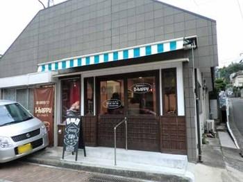 長崎県立総合体育館の前にある「酒種天然酵母パン ビーハッピー/B・happy」 火・水・金・土曜のみ開いてる小さなパン屋さんで、ハード系を主に、手頃な価格の美味しそうなパンがいろいろ並んでます。