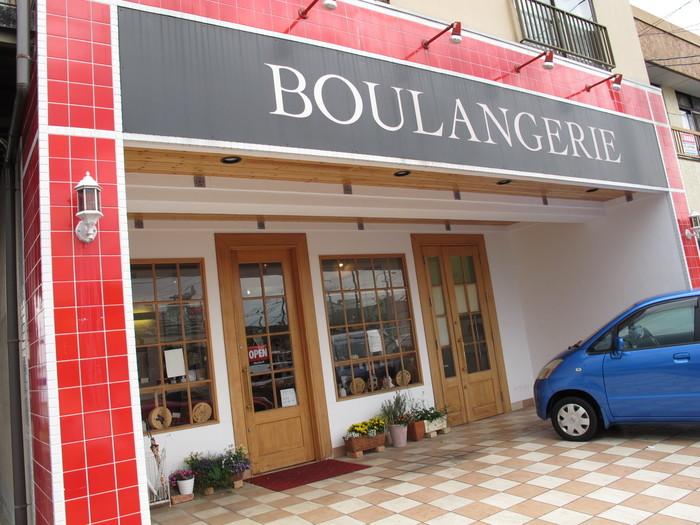 赤のタイルと黒とのカラーが映える外観。 開店当初より、スペルト小麦粉100%のパンを販売されているハード系が得意なお店。 他にもフランスから輸入した小麦粉で作ったパンがたくさん並んでいます。