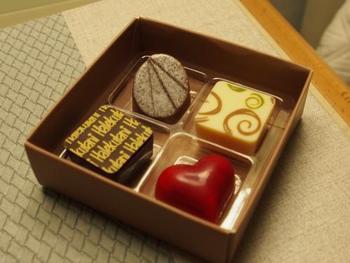 チョコレートはこんなかわいらしいもの。「これって買ったらいくら?」と思わず考えちゃいますが、ここではそんなの忘れて素直に喜びましょう♪