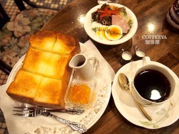 【画像は浅草の喫茶店「珈琲屋」のモーニングセット】