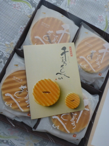 """「鼓月」は、""""千寿せんべい""""で知られる京都の有名和菓子店。  季節折々の生和菓子も、老舗ならではの美味しさです。"""