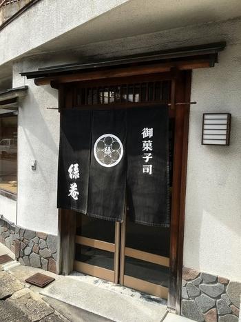 銀閣寺の程近くに店を構える「緑庵」は、地元で人気の和菓子店。
