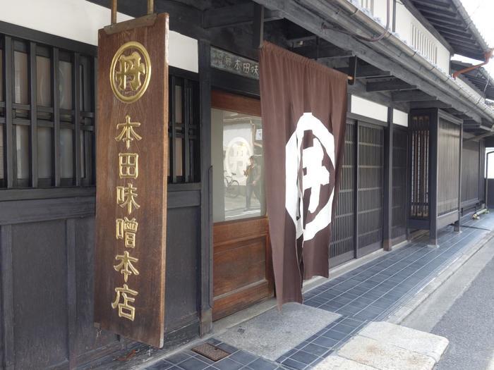 天保元(1830)年、江戸期創業の「本田味噌本店」。初代の麹造りの技が見込まれたことにより、宮中へ料理用の味噌を献上したのが、本田味噌のはじまりです。京都御所近く、一条通と室町通の角、千本格子に虫唾窓の町家で、現在も商いをしています。