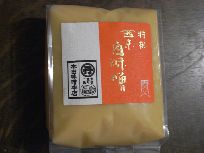「本田味噌本店」といえば、何と言っても『西京白味噌』です。 御所御用達の味は、明治維新以降一般にも販売され、現代の私達も楽しむことが出来ます。西京白味噌は、淡黄色で滑らか。はんなりと甘く、円やかな味わいです。