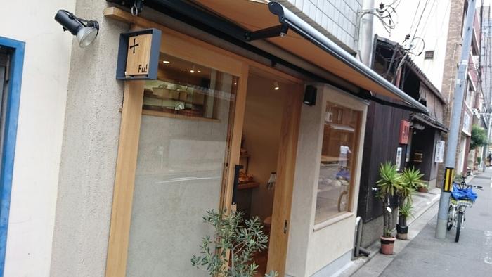 蛸薬師町にある「フリップアップ」は 一見どこにでもあるごく普通のパン屋さんですが そのベーグルの美味しさは京都一とも言われています。