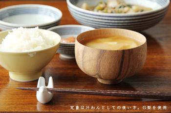 汁椀として使うのがいちばんよくある風景ですが、ご飯をいれても、小鉢として使ってもイケる。普段使いとしても、おもてなしとしても大丈夫。そのくらい品があります。この独特の木目の器、普段の食卓で使ってみてはいかが?
