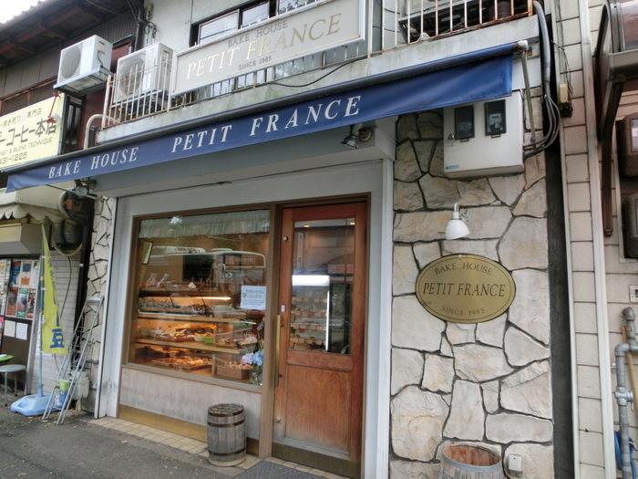 北大路にできた「petit france」は、ほんとうにちいさなちいさなパン屋さん。