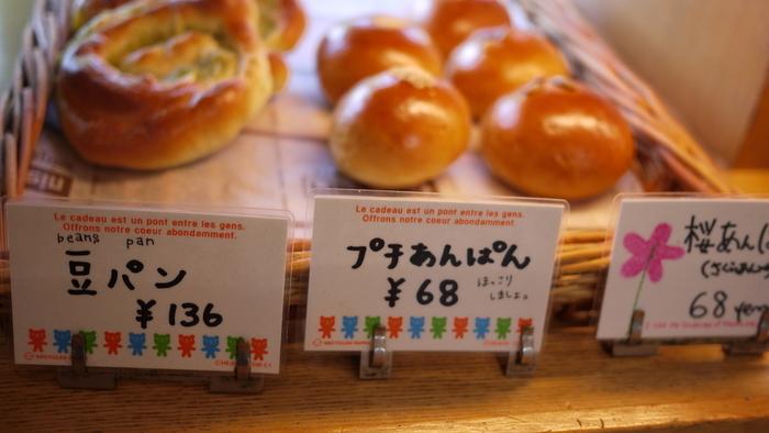並んでいるパンたちもちいさなプチサイズのものが多く、中でも人気なのが小さな丸のあんぱん、皮のぶあついメロンパンなど。
