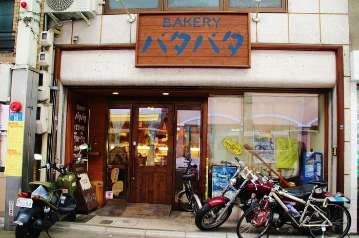 三条通りの商店街にある「ベーカリーバタバタ」は昔ながらのシンプルな品揃えのお店。