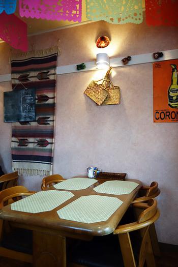 本格的なメキシカン料理を食べるならここ。静かな住宅街の家の一部を、そのままお店にしたアットホームなレストランです。