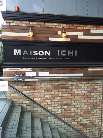 代官山駅から徒歩約3分の好立地。旧山手通りにあり、地下に降りていく階段でお店へ入ります。