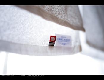 今治タオルはお土産としても喜ばれます。今治タオルは120年の歴史をもち、確かな技術と経験から生まれる品質と温もりのある、世界的にも注目されるブランドです。