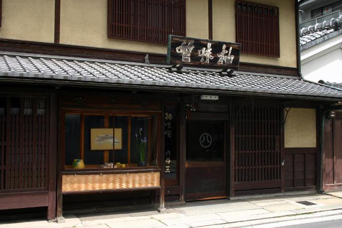「八百三(やをさん)」は、宝永5(1708)年創業、300年の歴史をもつ老舗の味噌店。『柚子味噌(ゆうみそ)』でよく知られています。