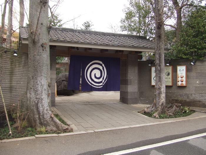 世田谷区・桜新町駅から徒歩8分ほど、住宅街を歩いていると突如現れるのがのこちらの大きな門と暖簾。 もともと個人の邸宅があった1,600坪もの敷地に3つのお店があります。