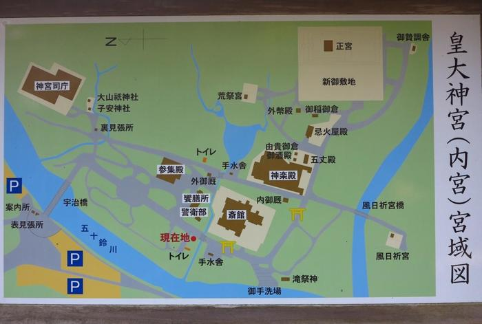 こちらが内宮の地図です。 まずお参りするのは、こちらも正宮。  今度の内宮は、右側通行になっています。