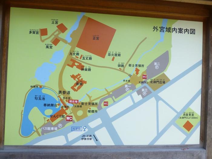 こちらが外宮の地図。 まずは正宮にお参りすることになります。  また、外宮は左側通行になっています。