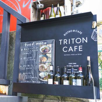 「トリトンカフェ」は、神戸のカフェシーンをリードしてきたカフェのひとつです。