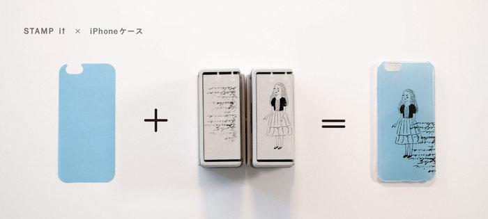 紙にスタンプを押して、iPhoneケースを作れるプロダクトもあります。