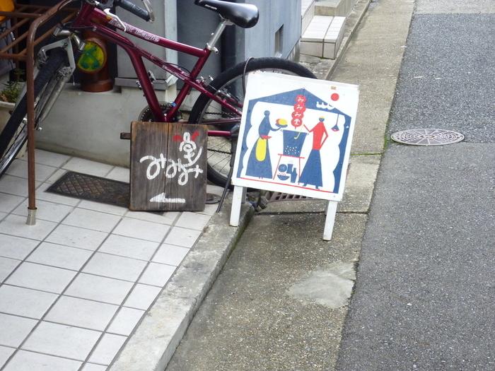 神戸には美味しいカレー屋さんがたくさんあります。 その中でも、「女性が一人でも食べられるカレー店」として人気の「みみみ堂」はとてもオシャレな店構えです。