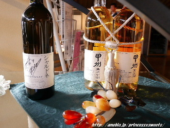 グレイスのワインは、世界的にも評価が高く、数々の賞を受賞。飛行機のファーストクラスでも、グレイスのワインが用意されているそうですよ。