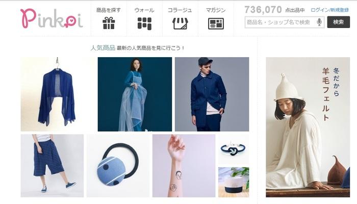 Pinkoi(ピンコイ)なら日本でも買える!台湾デザインのかわいい靴下
