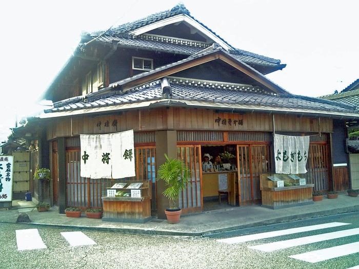 當麻寺の最寄り駅となる近鉄南大阪線当麻寺駅のすぐ近くには甘味処「中将堂本舗」があります。