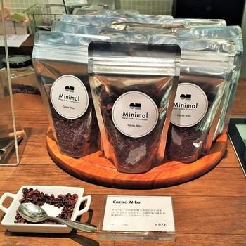 お店では、ローストタイプや、パウダータイプのチョコレートも販売されています。手作りチョコの材料にしたり、ホットチョコレートを自宅で味わうことができますよ♡