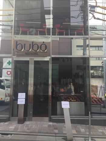 ペインを代表する高級パティスリー「bubó BARCELONA(ブボ バルセロナ)」が2017年2月、日本に初出店することになりました!2016年1月27日(水)~1月31日(日)、新宿NSビル地階イベントホールで開催されるチョコレートの祭典「サロン・デュ・ショコラ」にも初出店します。