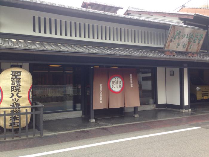 そこでお勧めするのが、左京区にある「聖護院八ツ橋本店」。京阪の神宮丸太町駅から徒歩5分程で行くことができます。朝お店の前を通ると、開店前からニッキの良い香りが辺りに漂っていてとっても素敵。聖護院八ツ橋も京都中の色んな所で買うことができますが、やはりできたてを買えるのは嬉しいです。朝8時から開いているので、他のお店が開く前に帰らないといけない時でも、できたての八ツ橋をお持ち帰りすることができます。