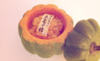 定番のフレーバーの他にも、これまでに作られたフレーバーは 50種類以上。季節の野菜、特に京野菜フレーバーの金平糖は意外な美味しさにビックリ。ここだけしか手に入らない特別なお土産として大人気です。