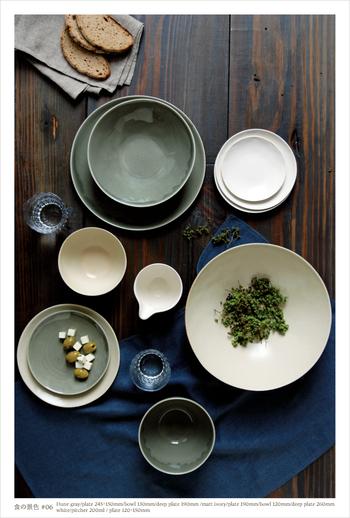 余白を楽しむ深みのあるお皿。カレーやシチューやパスタをカフェっぽく盛り付けられます。