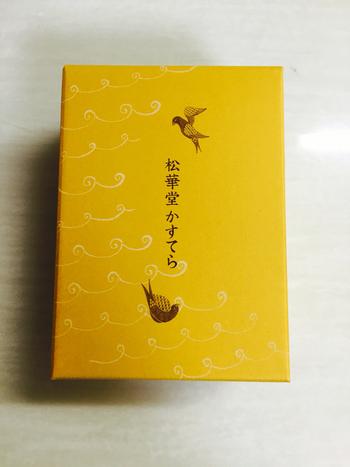 こちらの看板メニューは、なんといってもカステラです♪松島・蜂谷養鶏場のさくらたまごと盛岡・藤原養蜂場のアカシア蜂蜜を材料に使ったこだわりのカステラはお店の二階で焼かれています。勿論、お買い上げもできるので松島観光のお土産にいかがですか?