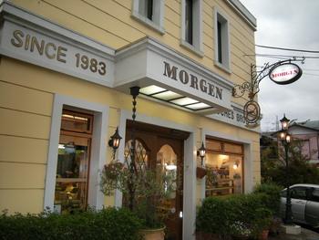 つくば市でも古参のモルゲン。オープンから23年目だそうです。こちらはちょっと日本人好みにアレンジしたドイツパンでなじみやすいお味。
