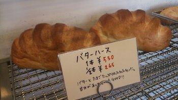 食パンと並んで人気の高い「バターハース」。 しっとりときめ細かく、すぅっと口どけ。