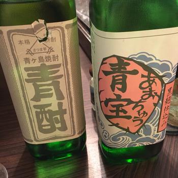 青ヶ島には地酒の「青酎」という芋焼酎。 ラベルもなんだか可愛くて、ベタだけどお土産にもしたい!