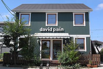 住宅街にある深いグリーンの外観が目印。自家製天然酵母のフランスパンのお店「ダヴィッドパン」。フランス・コルシカ島出身のダヴィッドさんと奥様が切りもりしています。