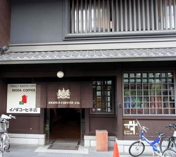 観光名所の一つとしても有名なイノダコーヒ本店。 古き良きを感じるお店構えで、京都の街並みをより素敵に彩っています。