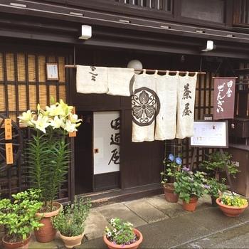 約140年前の商家を改装した甘味処「茶屋三番町」 昔情緒あふれるお店で食べる甘味は格別な味と評判です。